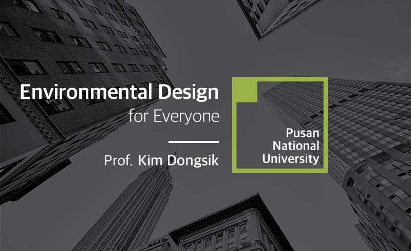 도시와 환경디자인|Environmental Design for Everyone K-MOOC001