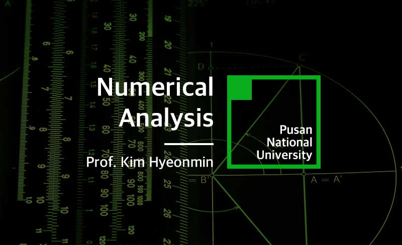 수치해석|Numerical Analysis K-MOOC003