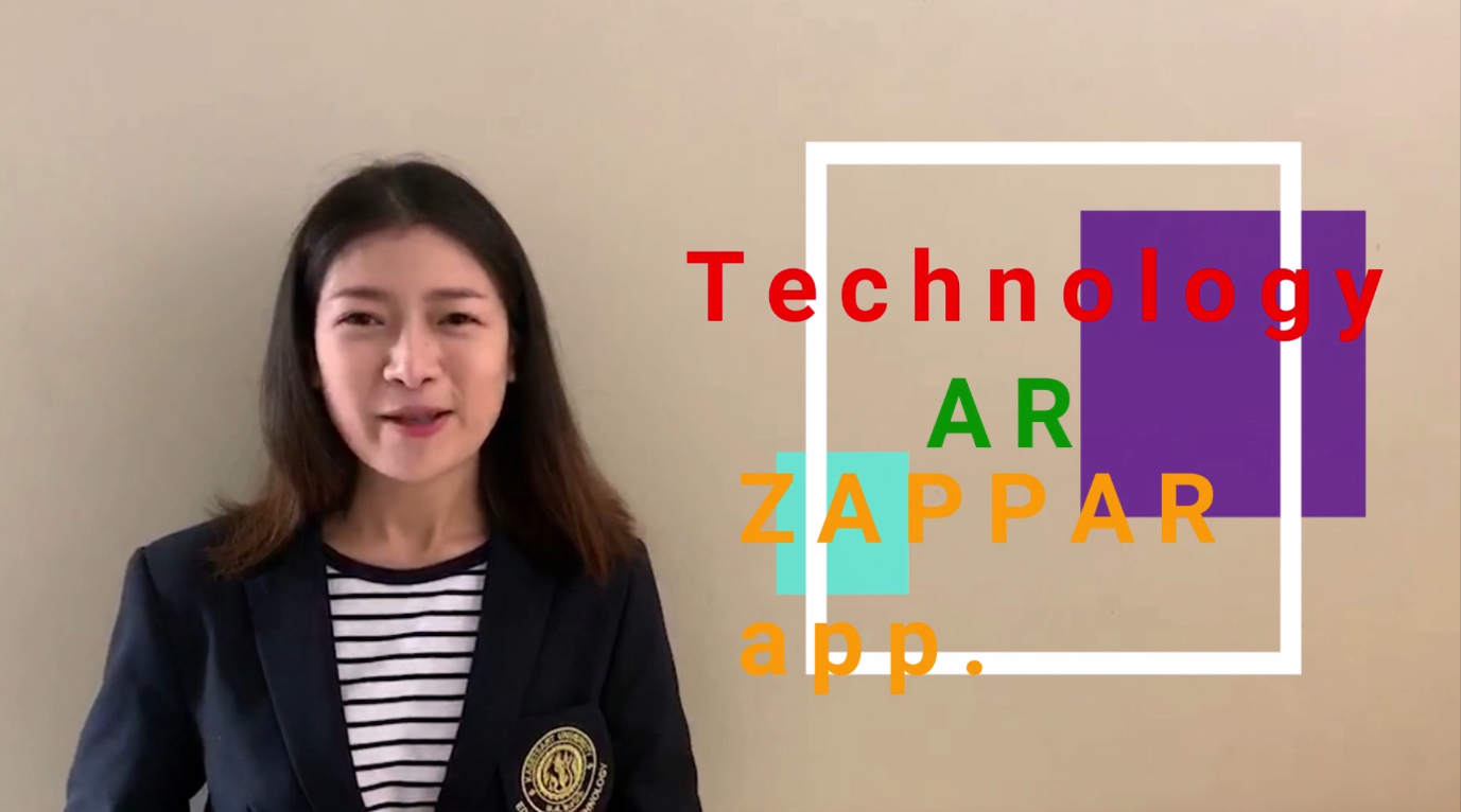 เทคโนโลยี Augmented Reality กับ Application Zappar AR001