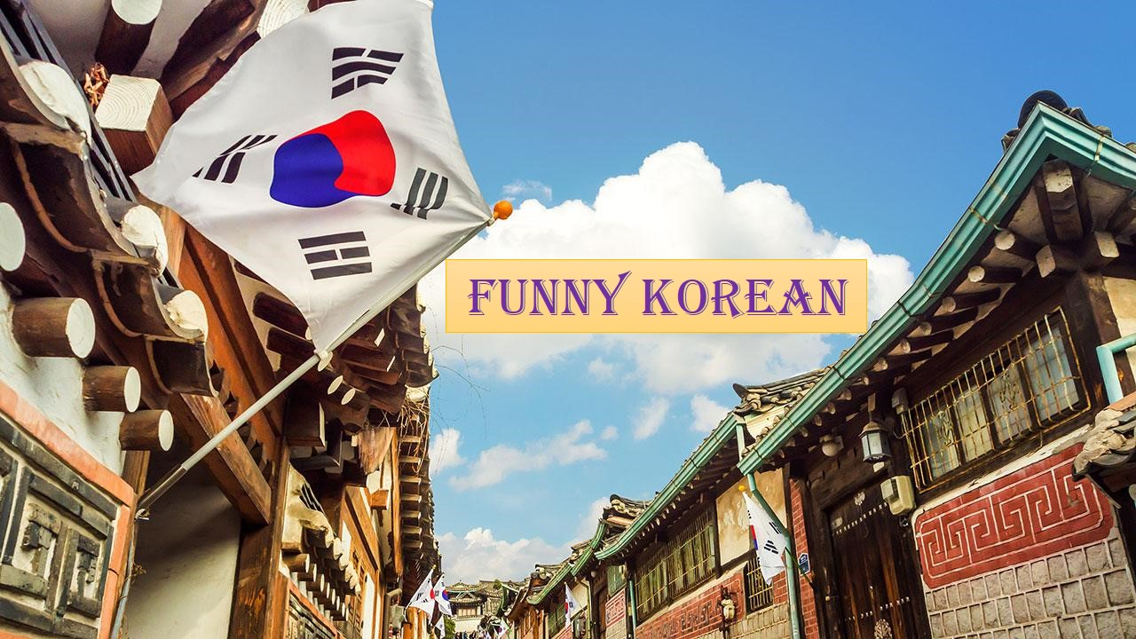 Funny Korean  KU025