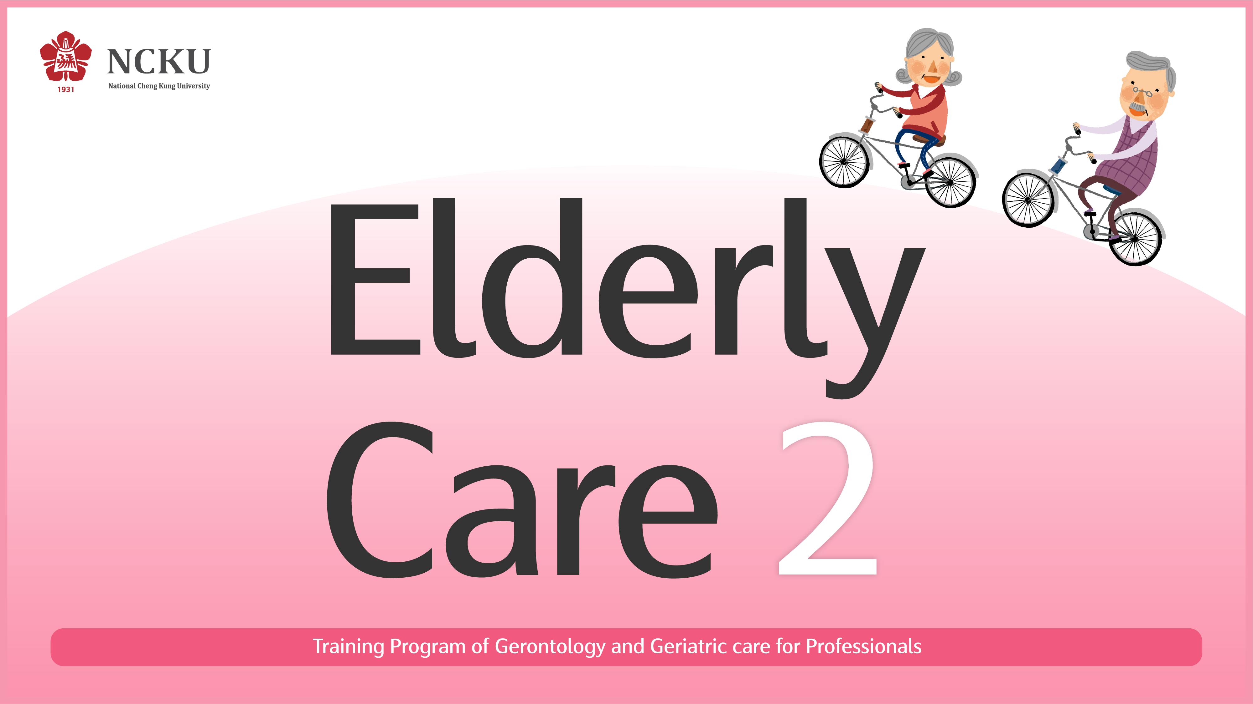 Elderly Care II NCKU002