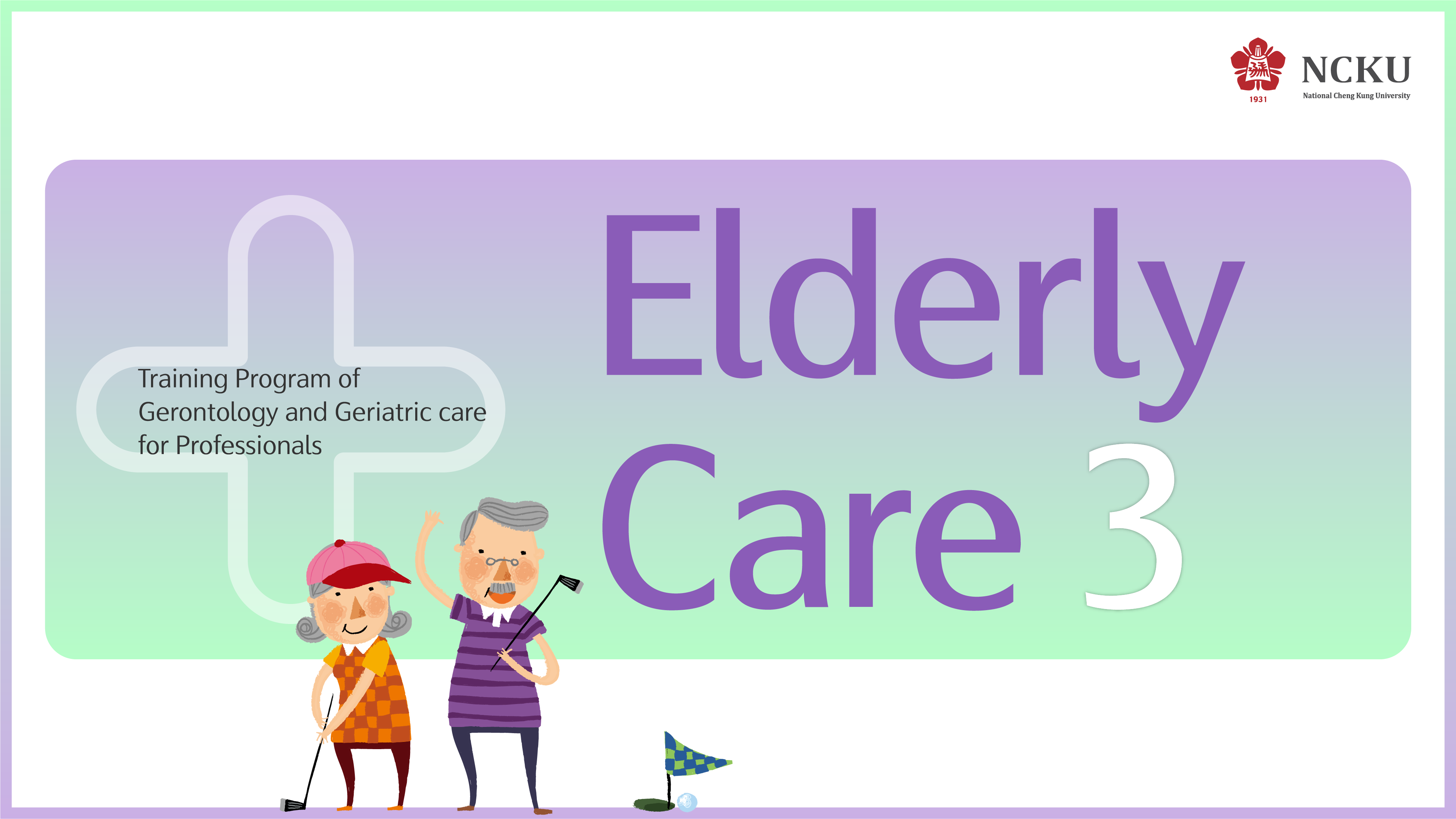Elderly Care III NCKU003